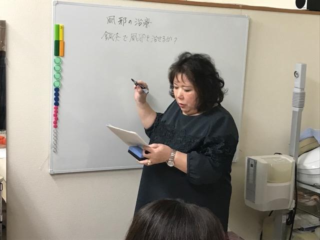2019.4.14講習会